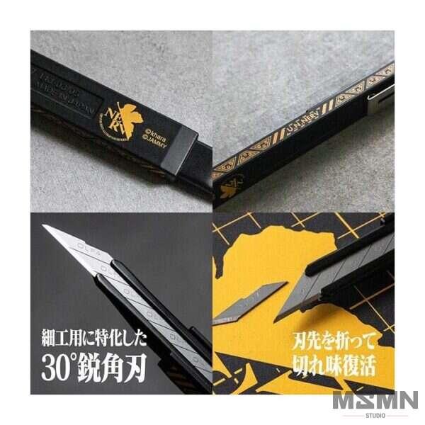 eva_knife_03