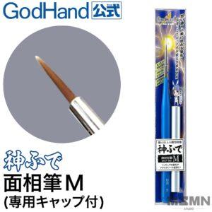 godgh-brsp-mm_0