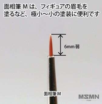 godgh-brsp-mm_1