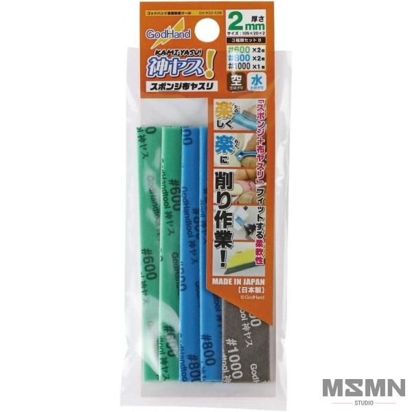 godhand-migaki-kamiyasu-sanding-sticks-2mm-assortment-set-b