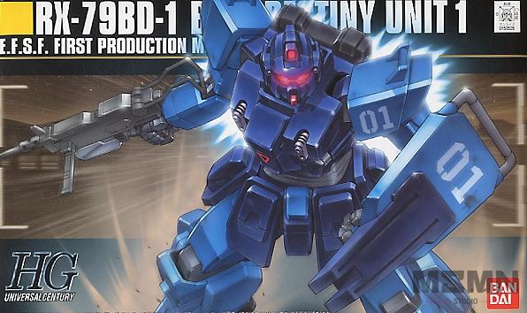 hg_blue_destiny_unit1_00