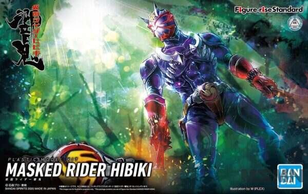mask_rider_hikibi_00