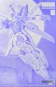 mg-gundam-x-unit-3_0