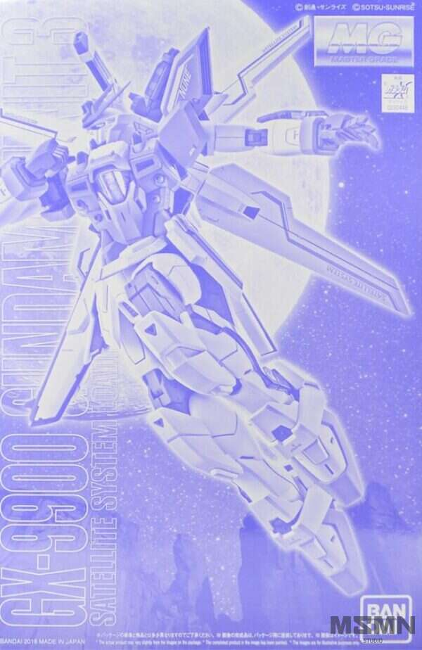 mg-gundam-x-unit-3_0