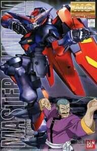mg_master_gundam
