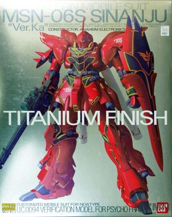 mg_sinanju_titanium_00