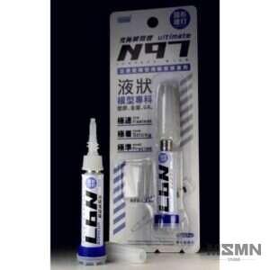 n97_glue_00