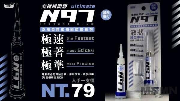 n97_glue_01