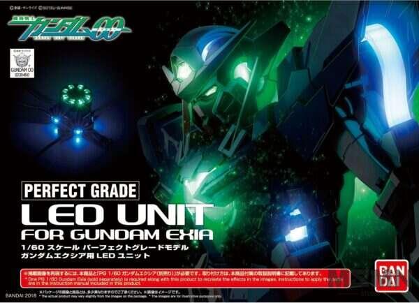 pg_led_unit_exia_00