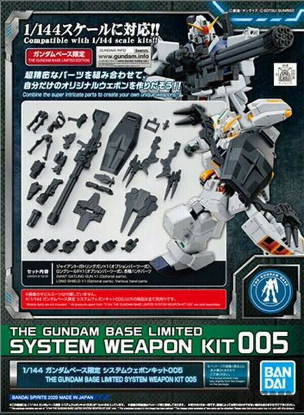 system-weapon-005_00