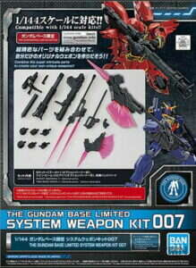 system-weapon-007_00