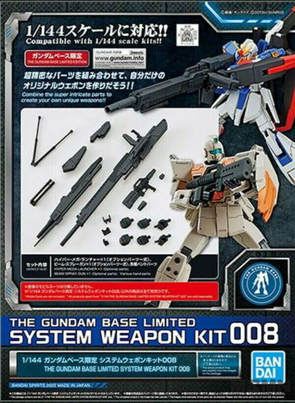 system-weapon-008_00