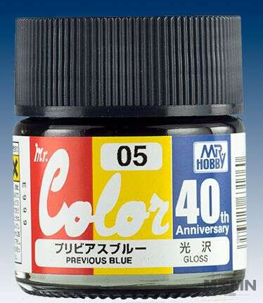 40th_aniverdaryy_colors_previous_blue
