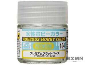 aqueous_premium_flat_base