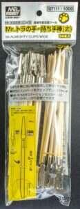 clip_stick_wide_00