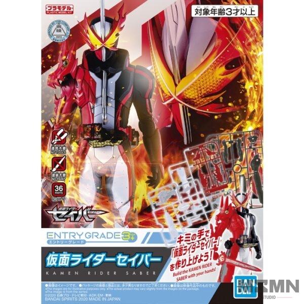 entry_grade_kame_rider_saber_01