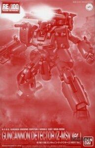guncannon_detector_00