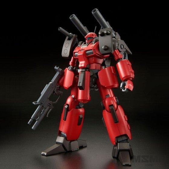 guncannon_detector_01