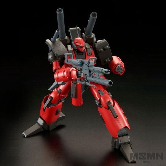 guncannon_detector_04