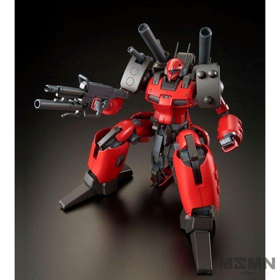 guncannon_detector_06