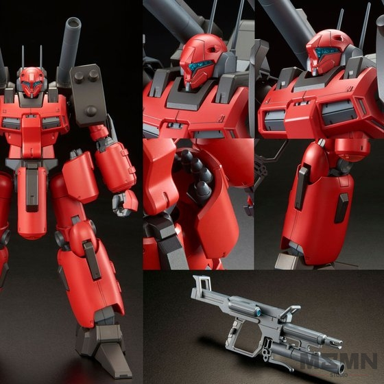 guncannon_detector_08