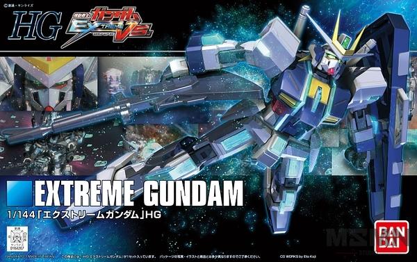 hg_extreme_gundam_00