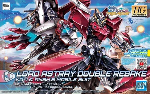 hg_load_astray_00