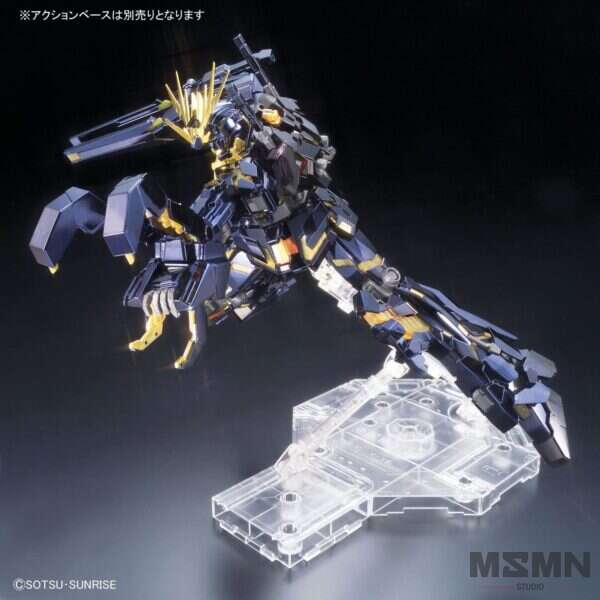 mg_banshee_titanium_05