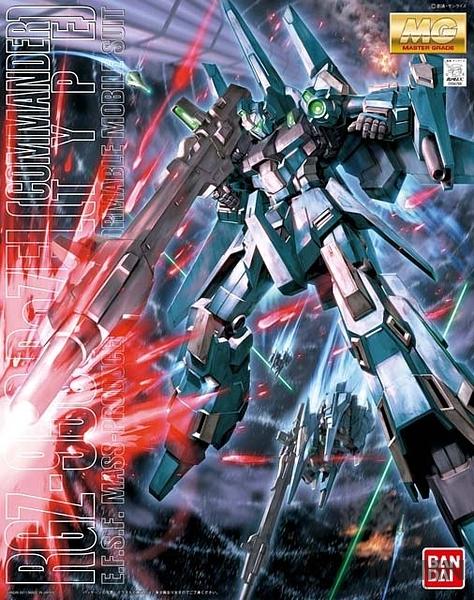 mg_rezel_commander_00