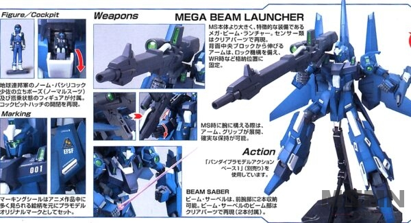 mg_rezel_commander_04