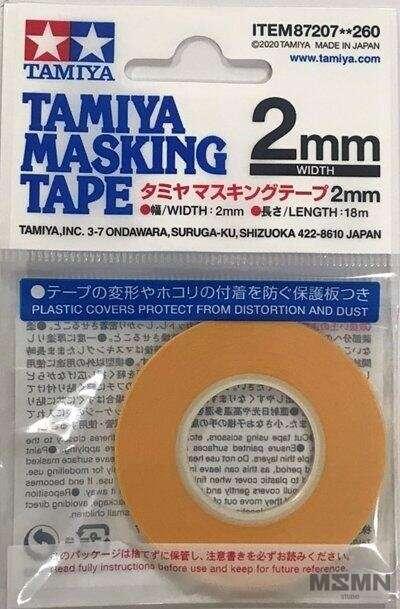 tamiya_masking_2mm