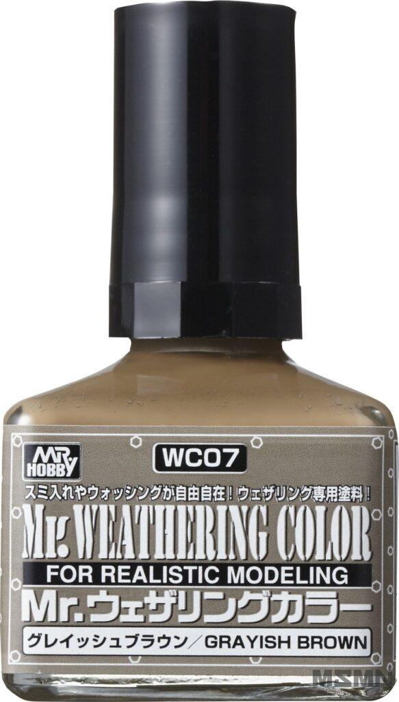 weathering_color_grayish_brown_01