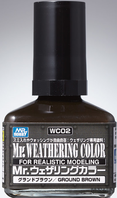 weathering_color_ground_brown_01