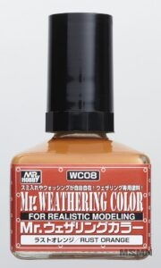 weathering_color_rust_orange_01