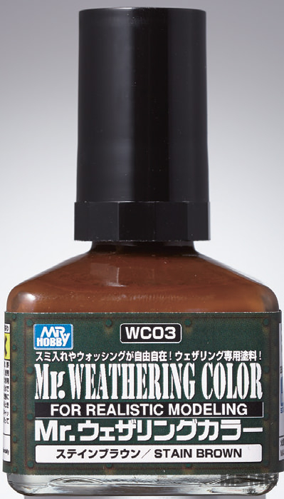 weathering_color_stain_brown_01