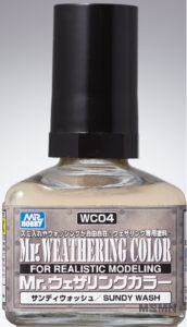 weathering_color_sundy_wash_01