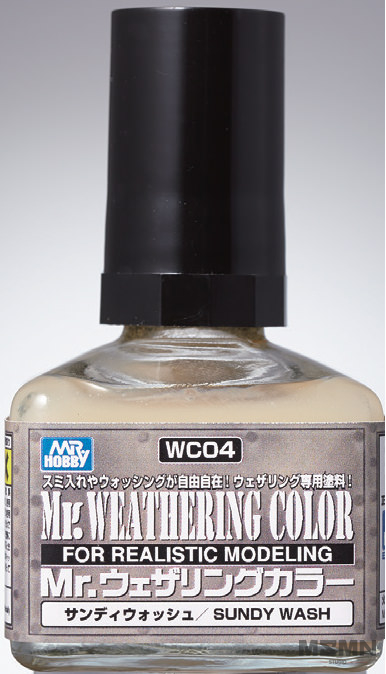 weathering_color_sundy_wash_01