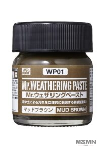 weathering_pastel_mud_brown_00