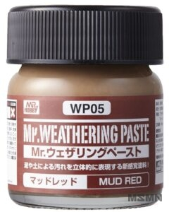 weathering_pastel_mud_red_00
