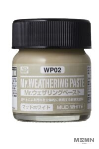 weathering_pastel_mud_white_00