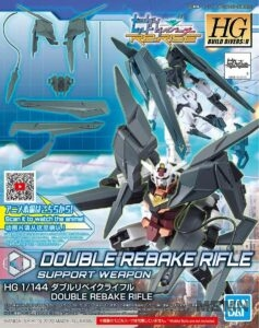 double_rebake_rifle_00
