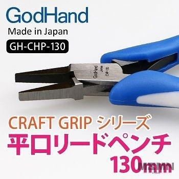 godgh-chp-130_0