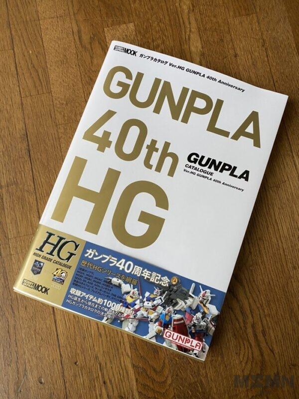 gunpla_catalog_40th