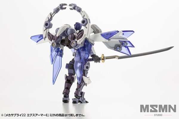 mecha_supply_22_ex_armor_8