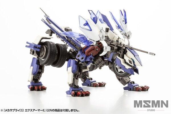 mecha_supply_22_ex_armor_9