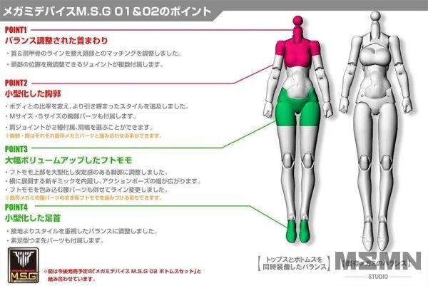 megamis_top_set_1_color_a_5