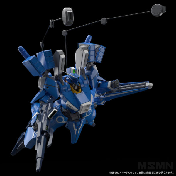 mg-gundam-mk-v-5