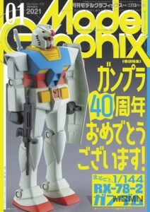 model_graphix_21_01