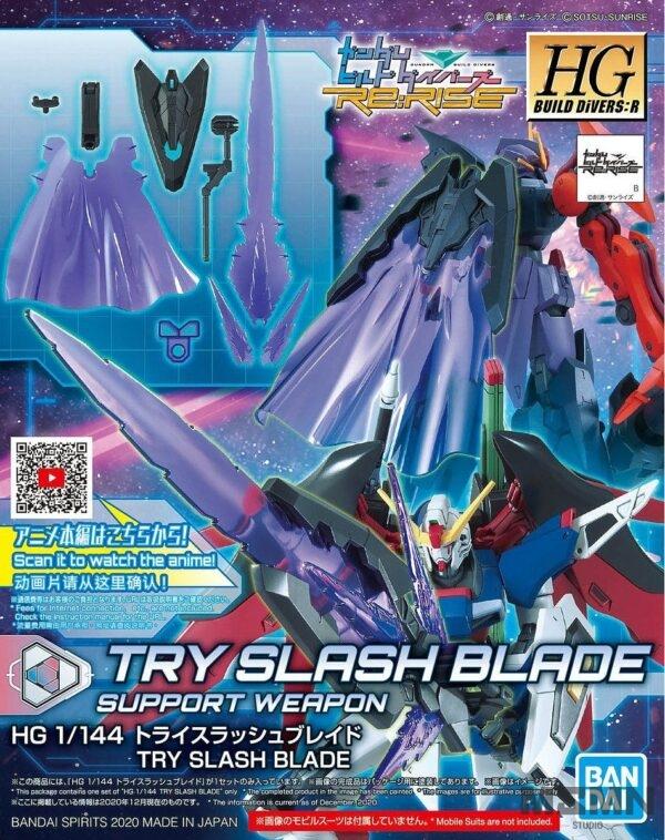 try_slash_blade_0