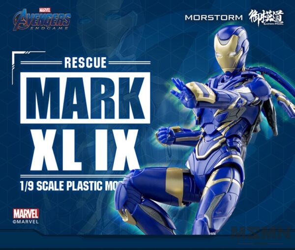 morstorm-x-e-model-iron-man-rescue-suit-mk-mark-49-pepper-potts-19-scale-model-kit-8